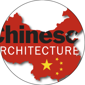 Rice Design Alliance Chinese Architecture logo